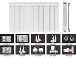 Радиаторы отопления и комплектующие к ним